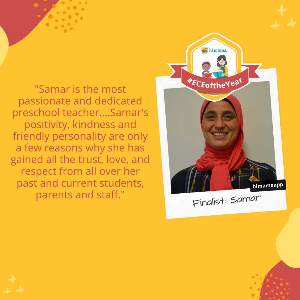 ECE of the Year Finalist: Samar